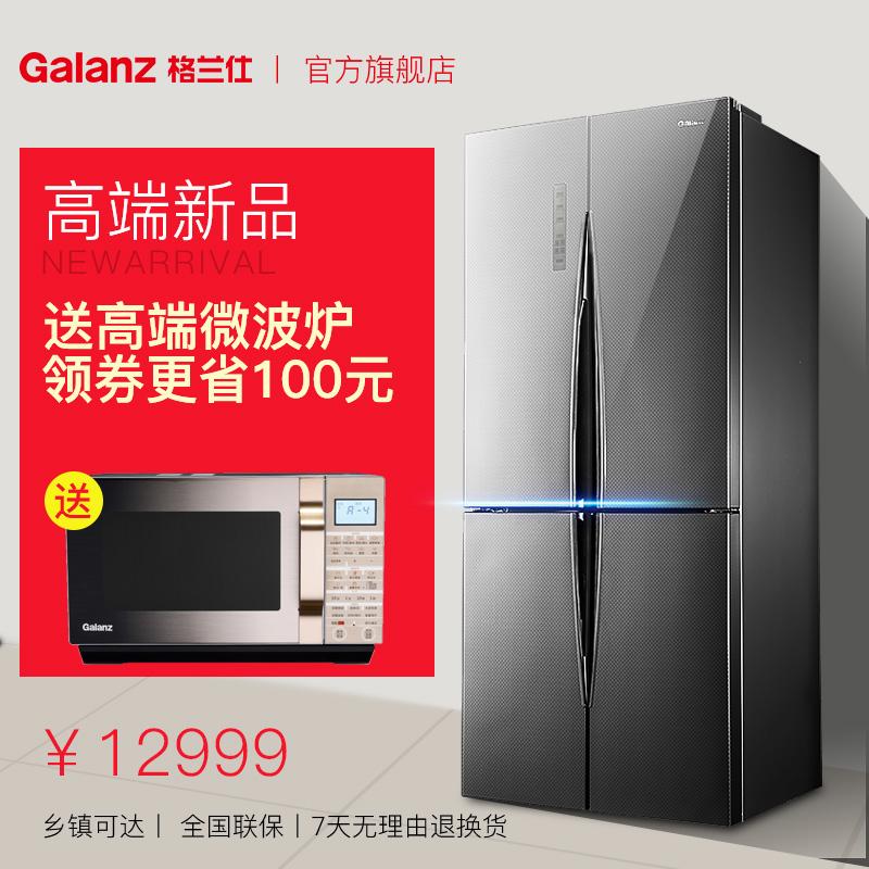 galanz/格兰仕智能冰箱bcd470wteh