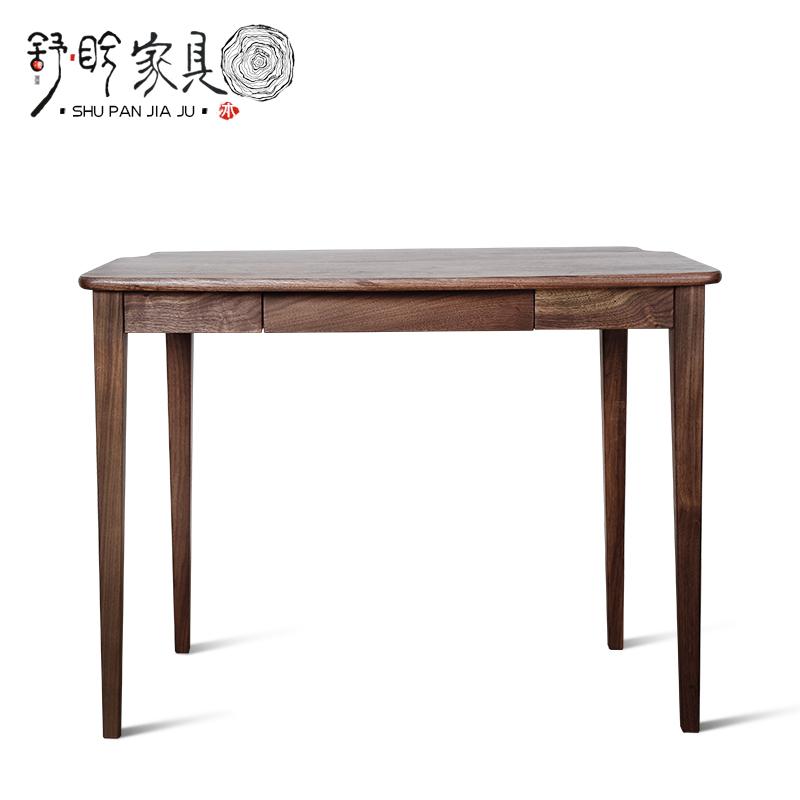 北欧日式黑胡桃实木小书桌迷你卧室原创樱桃木写字桌子原橡木定制
