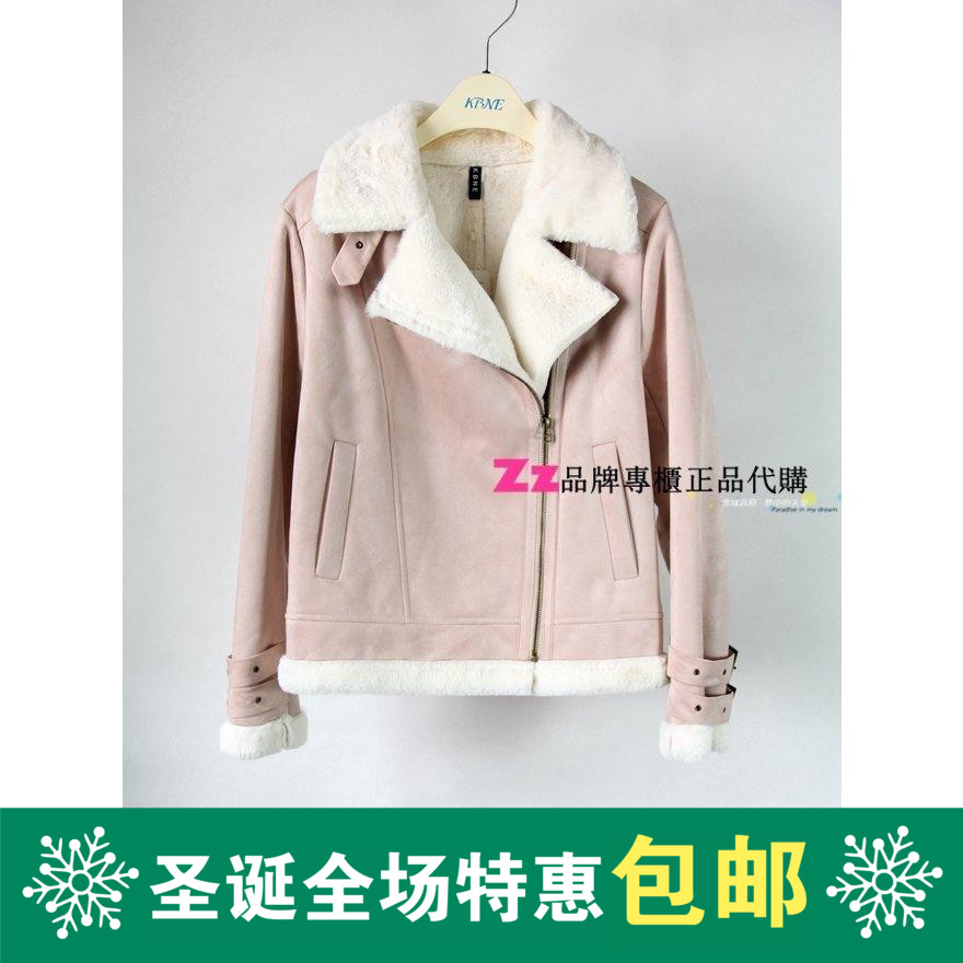 Blouse in the Chinese national style KBNE 2016 361021702