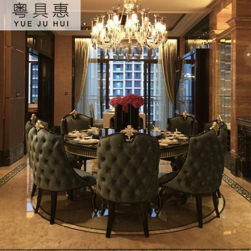 粤具惠 新古典后现代餐厅家具 实木餐桌椅组合 大户型1.5米圆餐桌