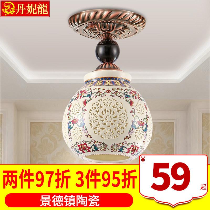 丹妮龙中式陶瓷吸顶灯8045