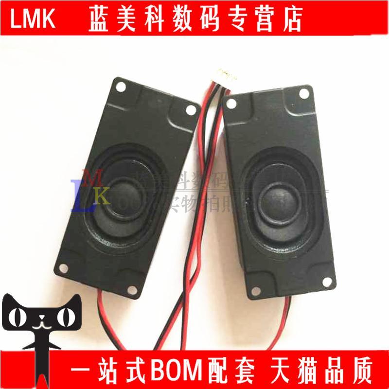 30*70MM 4欧3W无源音箱小喇叭广告机一体机液晶电视扬声器 一对