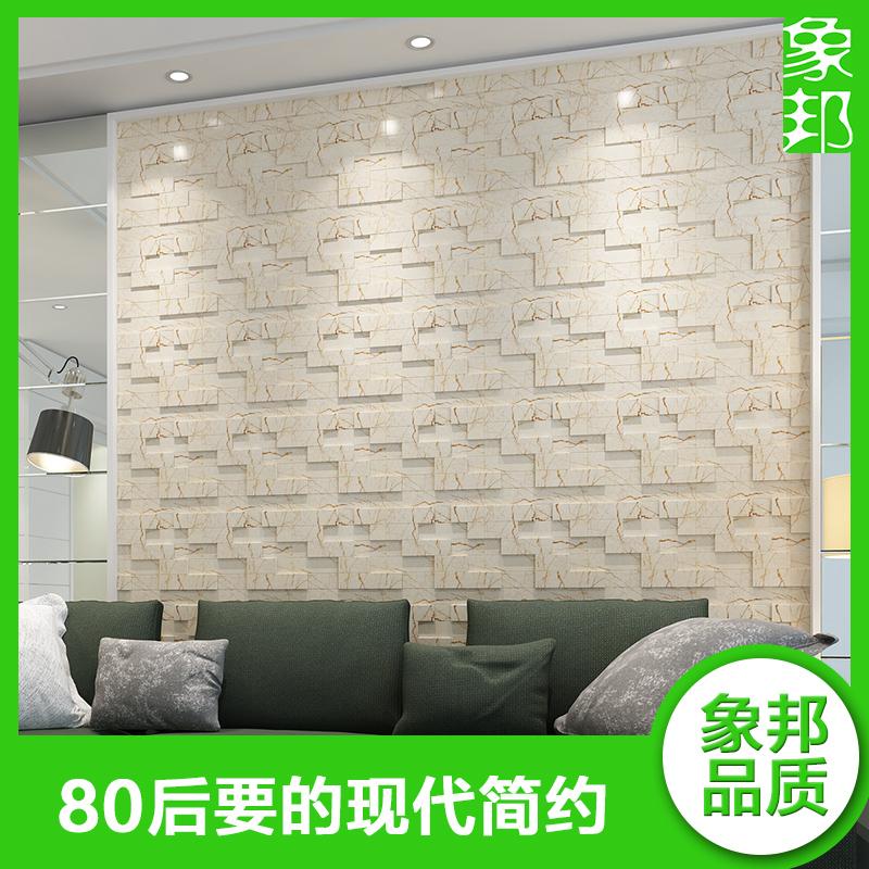 象邦米黄天然大理石材XB-10139