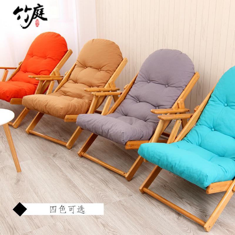 竹庭懒人靠椅折叠椅沙发ZT-TY