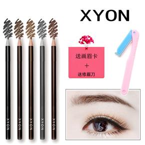 【XYONXYON】拉线式眉笔(拍1发5)