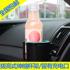 日本YAC 汽车杯架 空调 出风口杯架 车载水杯架 车载杯架