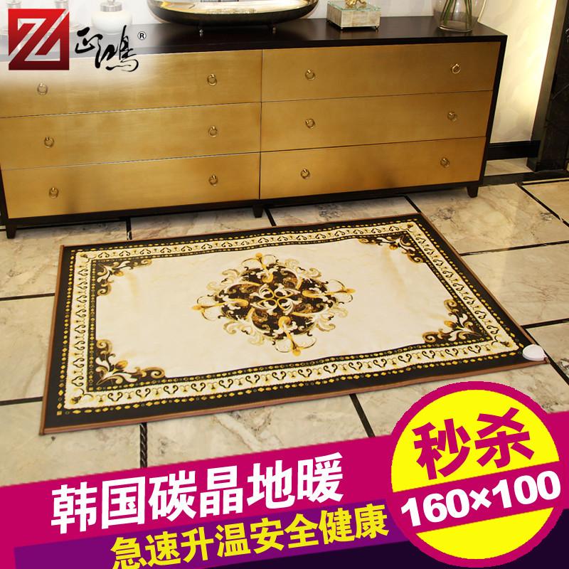 正鸿碳晶地暖地板发热垫ZH100160-NT
