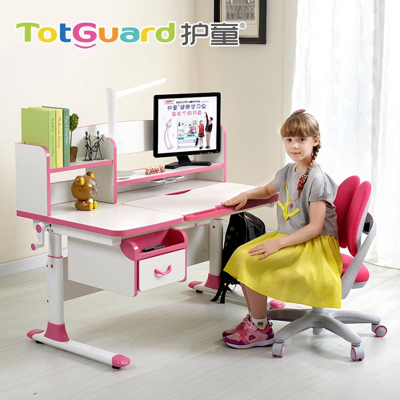 护童儿童学习桌HT-512B+HTY-530/631