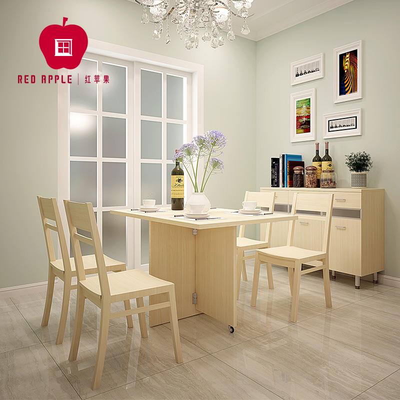 Red Apple Furniture Table Four Easy Chair Multifunctional Dining Table  Dining Chair Combination R200G