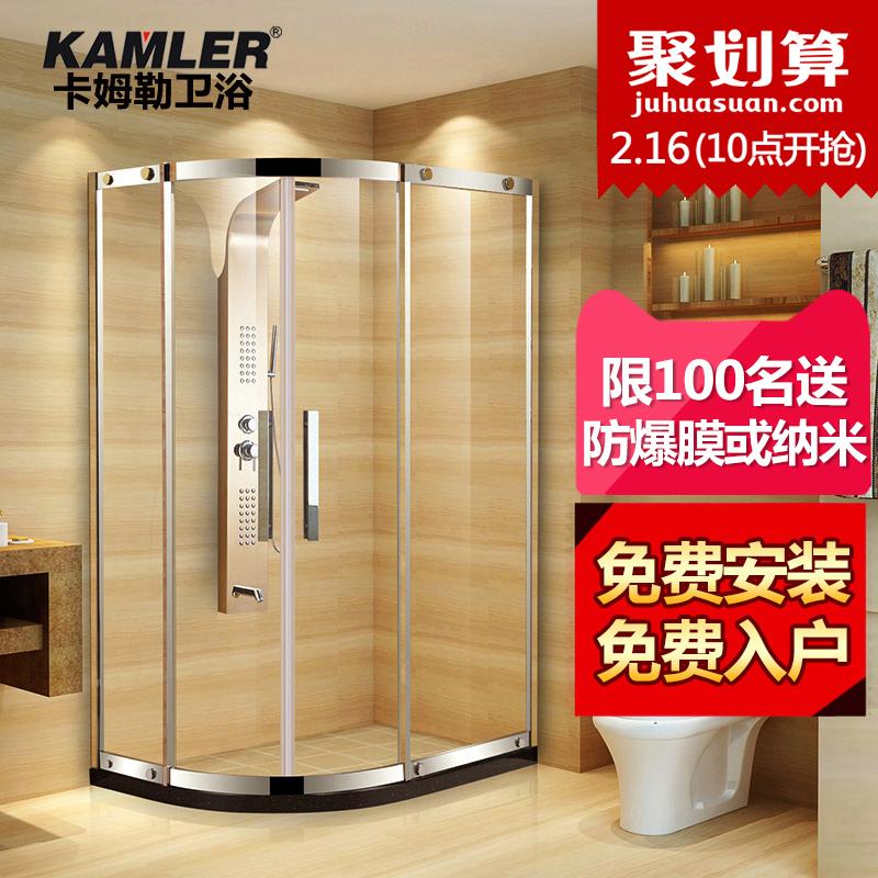 卡姆勒整体淋浴房K9176
