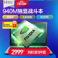 i5超薄 2G独显 笔记本电脑15.6英寸游戏本 QRTECH 麦本本 大麦3S