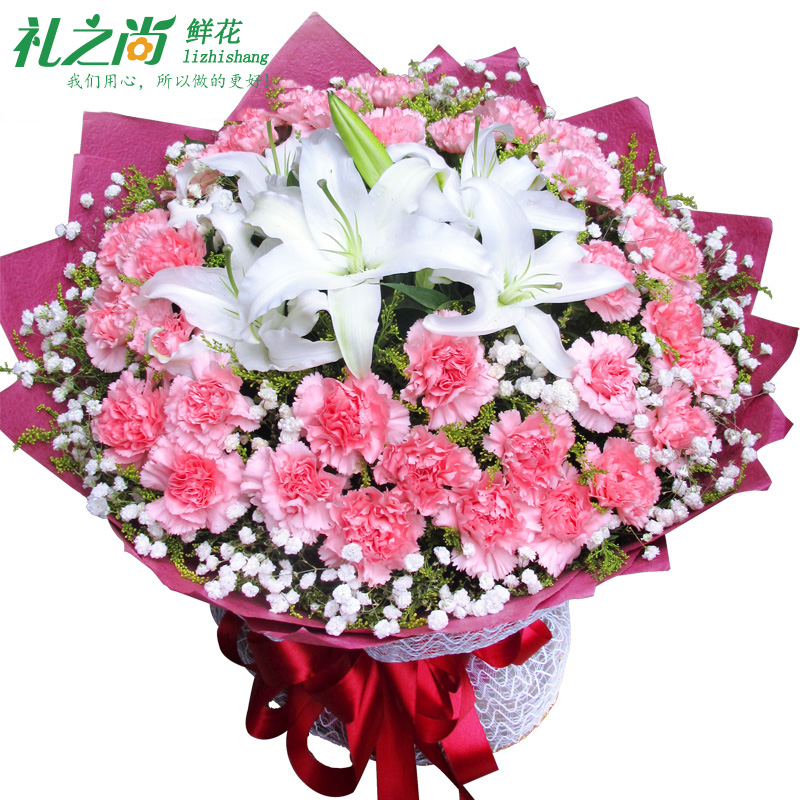 全国同城康乃馨鲜花感恩花束礼盒教师节鲜花速递上海北京广州T