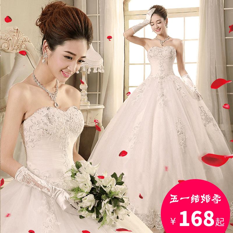 Свадебное платье h1701 2017