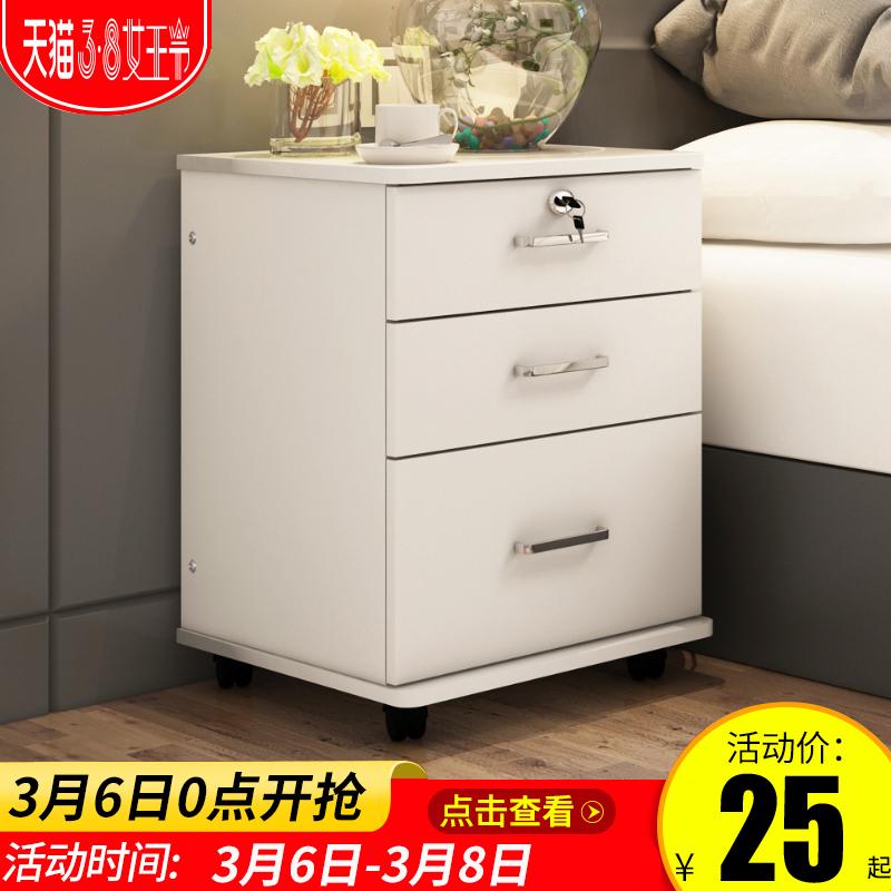 欧意朗床头柜简约现代小柜子A110