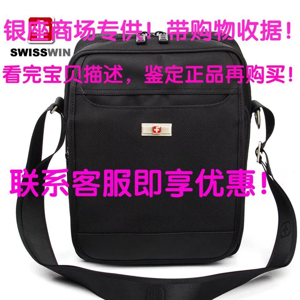 Сумка Swisswin sw9006