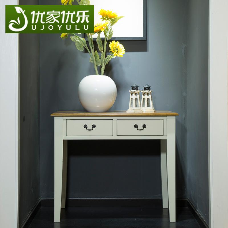 优家优乐全实木电脑桌st101书桌