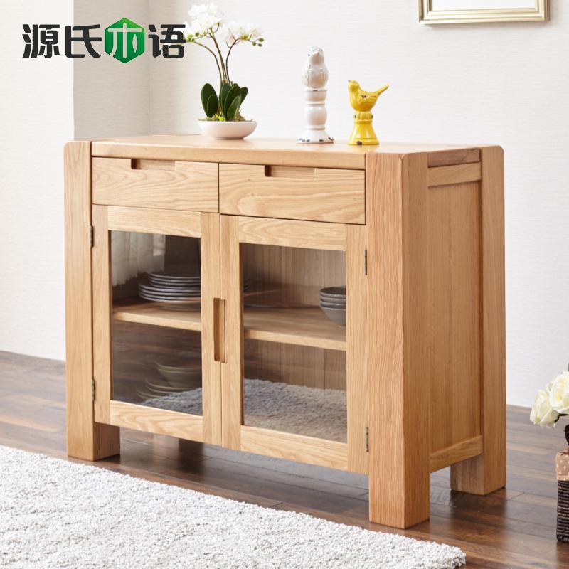 源氏木语白橡木收纳餐边柜Y0672