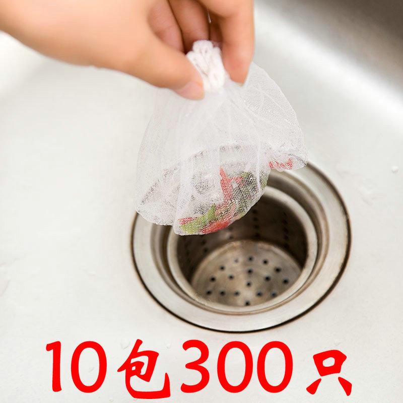 欧凯斯排水口残渣过滤网器防堵塞菜盆隔水袋OKS-458