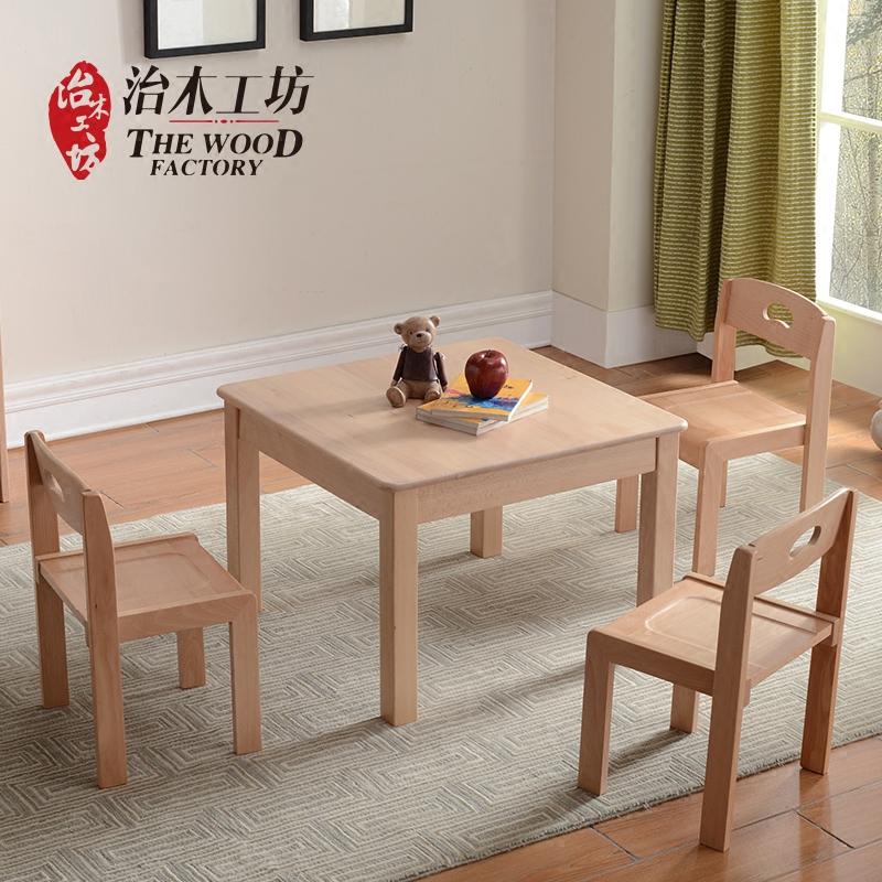 治木工坊纯实木学习桌椅