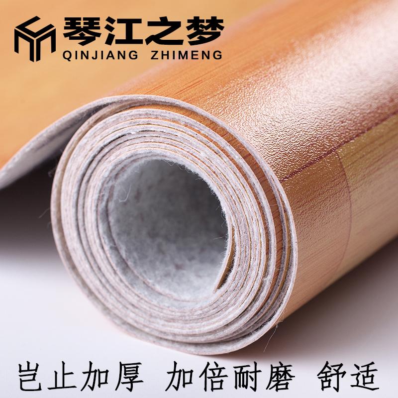 琴江之梦2015070913塑胶地板