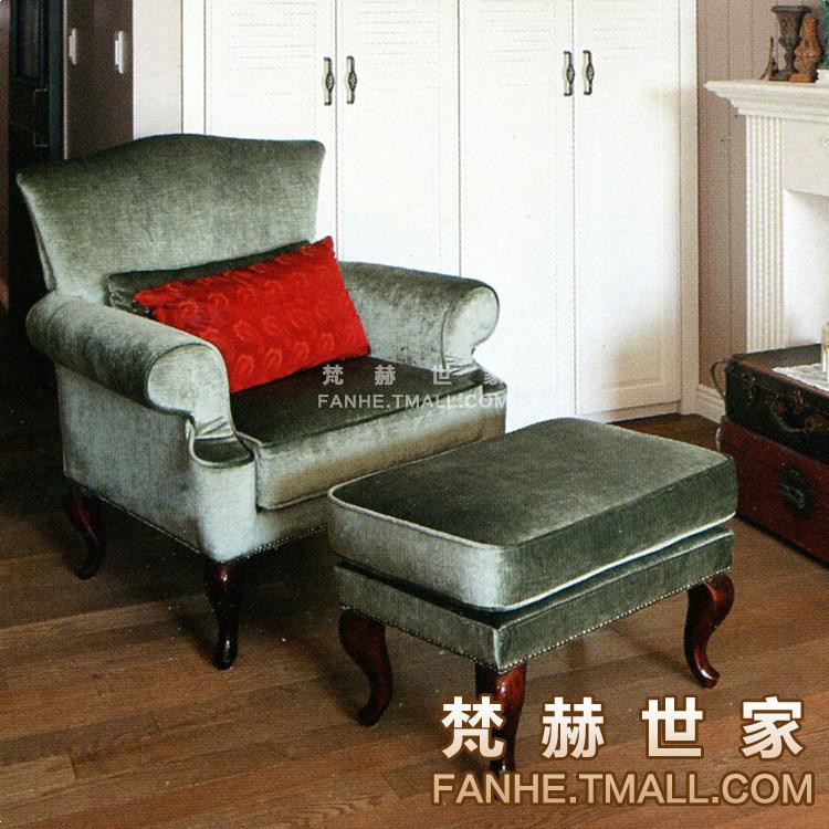 梵赫美式单人沙发f27199