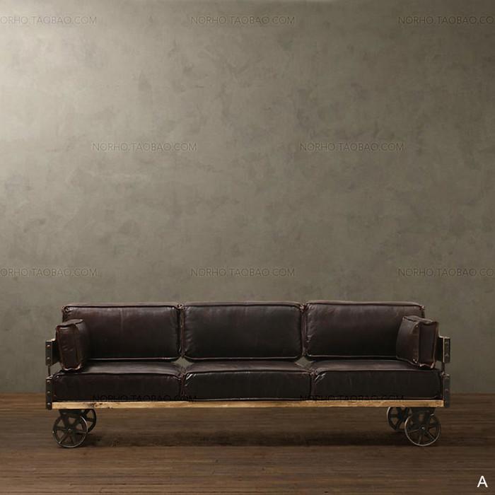 安娜西实木沙发椅655