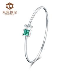 永思珠宝 0.64克拉18K金天然祖母绿手镯8分钻石彩色宝石彩宝手链
