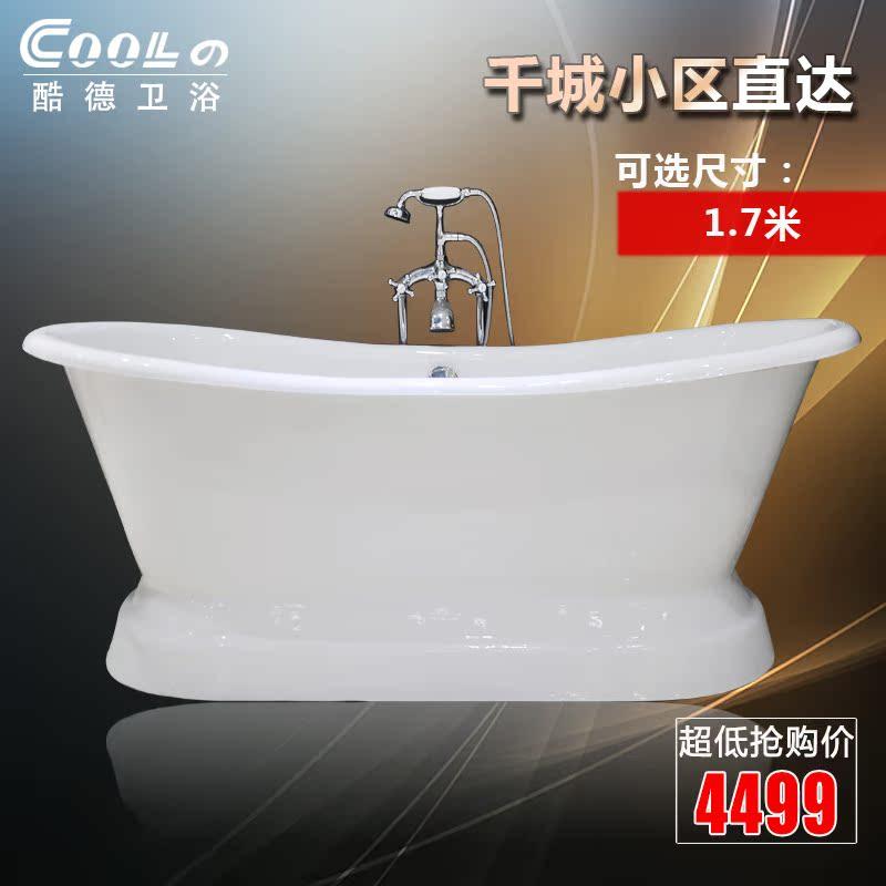 酷德白色浴缸KD-1017