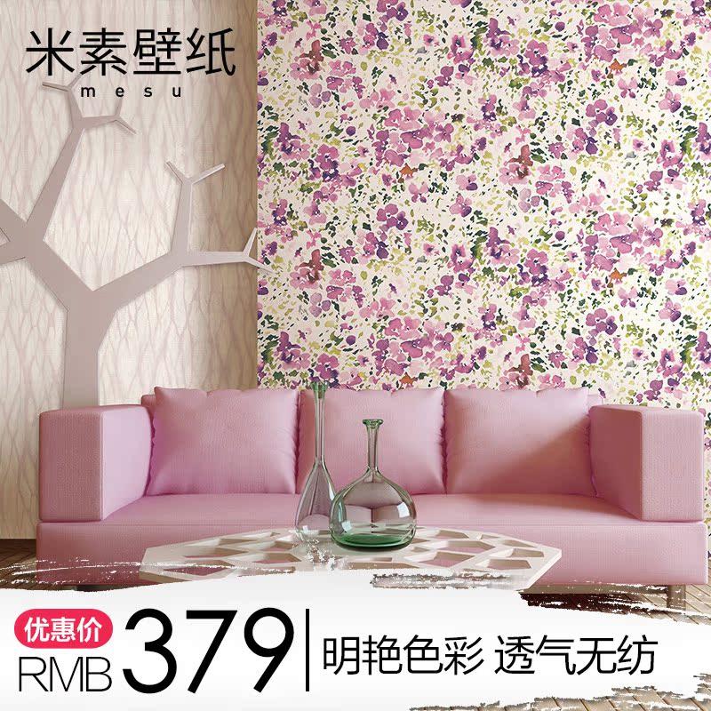 米素壁纸无纺布墙纸CLF51001