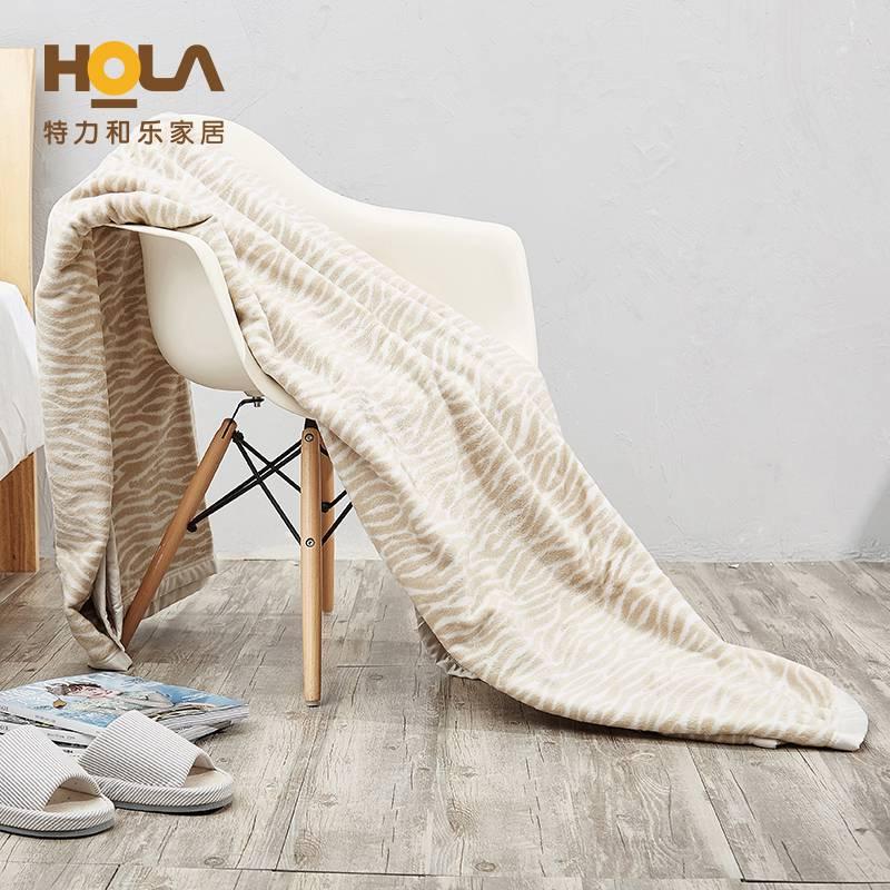 hola特力和乐屋柔曼香榭蚕丝纤维毯子HH122727