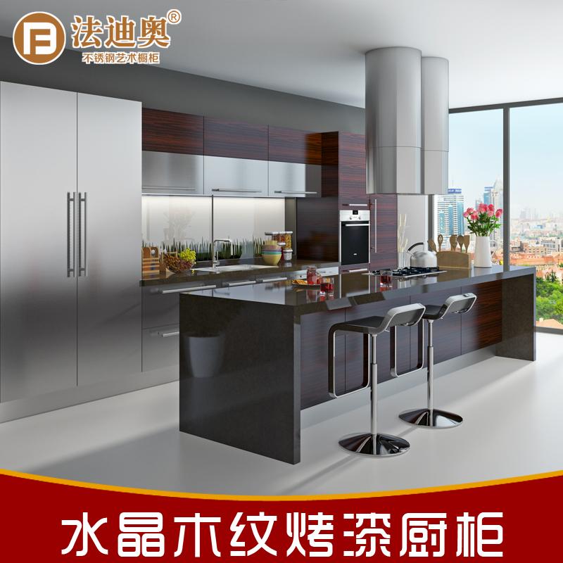 法迪奥304不锈钢厨柜X004