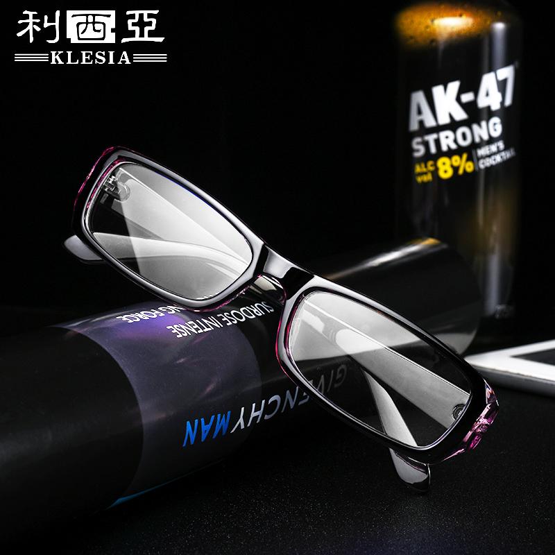 高清老花镜男女款优雅老花眼镜防蓝光树脂时尚超轻老光花镜简约