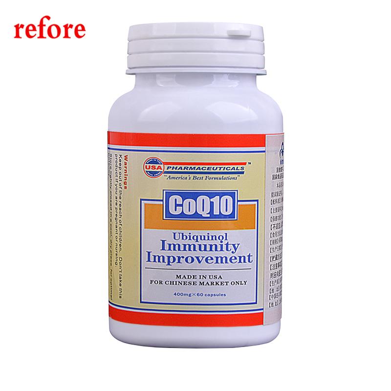 美国进口瑞福瑞refore辅酶q10软胶囊保护coq10心脏400mg*60粒保健