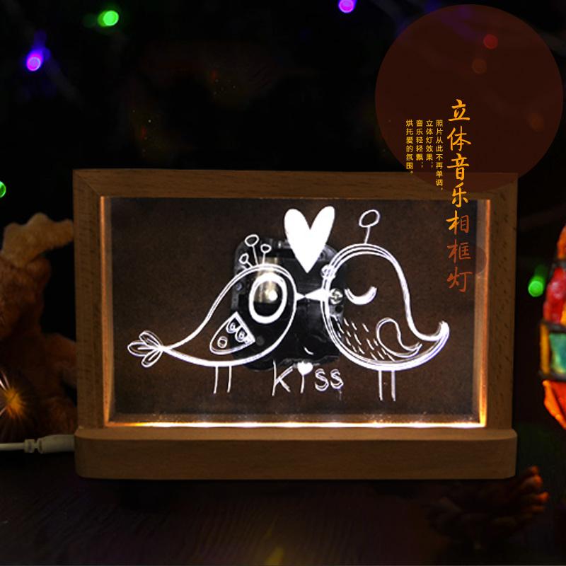 杂良集3d小夜灯创意生日礼物宜家相框001