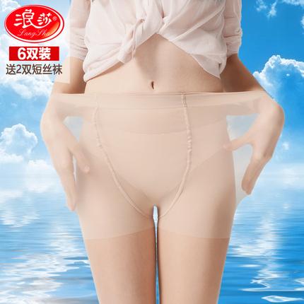 浪莎大码丝袜胖MM200斤夏天妹妹连裤袜防勾丝加肥加大肉色超薄款