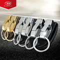 Bo double ring leather car key chain men's waist to wear belts and creative gift car key pendant