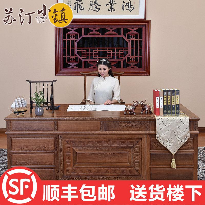 红木家具老板办公桌Z-8100