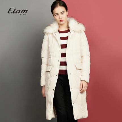 【艾格】纯色长款修身羽绒服
