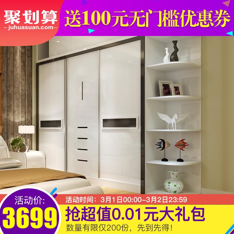 帝尚居整体现代简约衣橱 101491-3