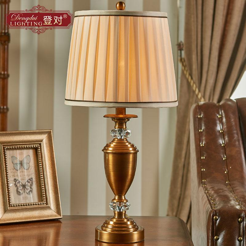 登对现代简约全铜台灯