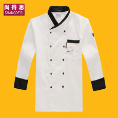 Working clothes Shang Desi cs1831