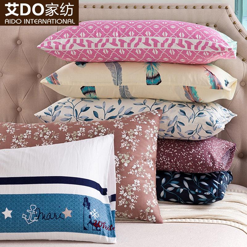艾do印花枕套ZT-001