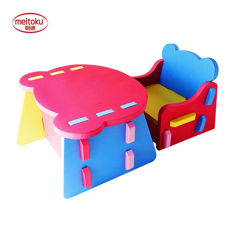 明德幼儿园儿童宝宝拼接小桌椅