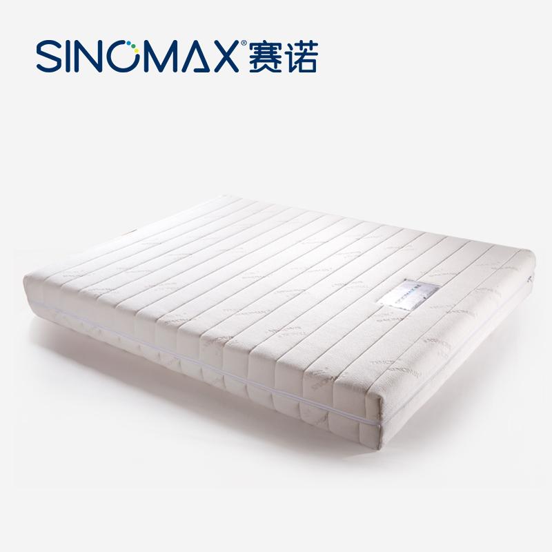 sinomax/赛诺雅丝床垫M002