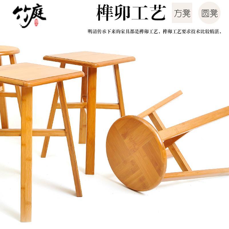 竹庭凳子简易家用板凳餐桌凳ZT-DZ2