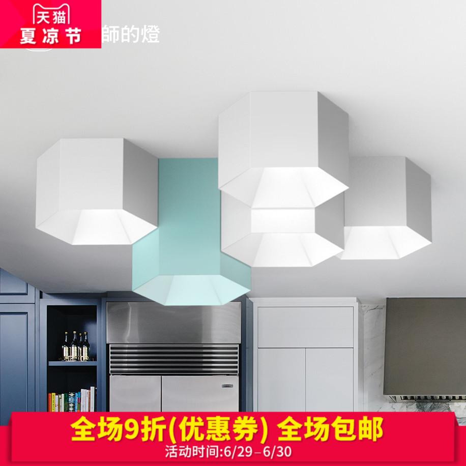 设计师的灯创意简约现代吸顶灯