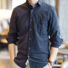 法兰王工装免烫纯棉男士长袖衬衫打底休闲修身寸衬衣