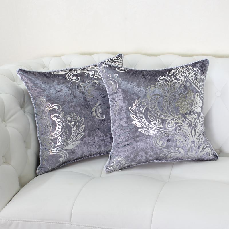 丝茉尔抱枕靠枕含芯大抱枕套KD44