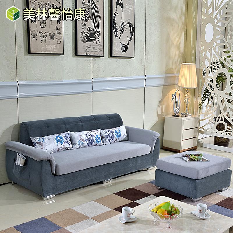 美林家具简约布艺沙发