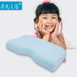 月光之恋 儿童枕头记忆枕护颈枕保健枕颈椎枕